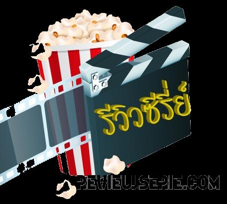 reviewserie-logo