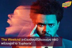 The Weeknd จะร่วมเขียนซีรีส์ของช่อง HBO พร้อมผู้สร้าง 'Euphoria' ข่าวบันเทิง แฟชั่น ไอที